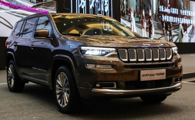 2021 chrysler commander chinese